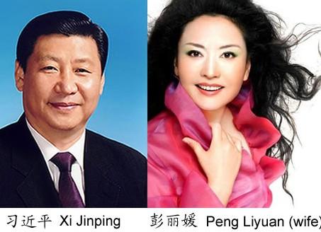 Peng Liyuan 01