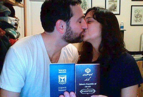 Bacio tra Iran e Israele