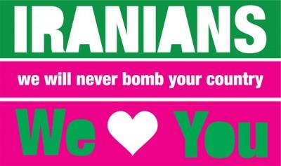 Iran Israele