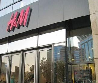 H&M negozio