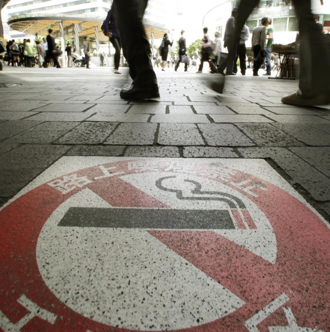 Giornata mondiale senza tabacco03