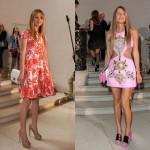 Christian Dior haute couture ospiti vip 02