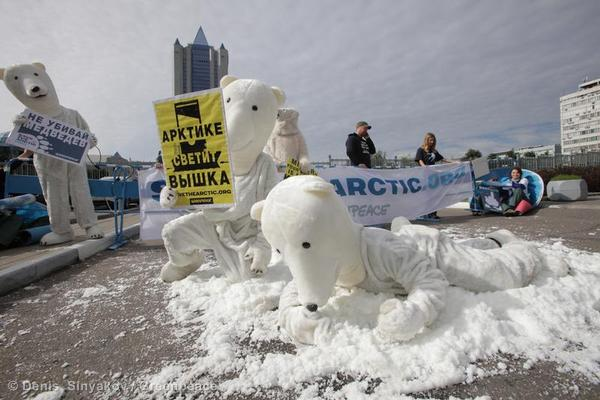 Action at Gazprom HQ in Moscow01