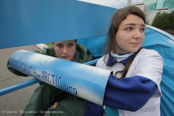 Action at Gazprom HQ in Moscow03