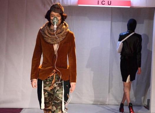 "'Toxic Threads"" Launch, Beijing.05"