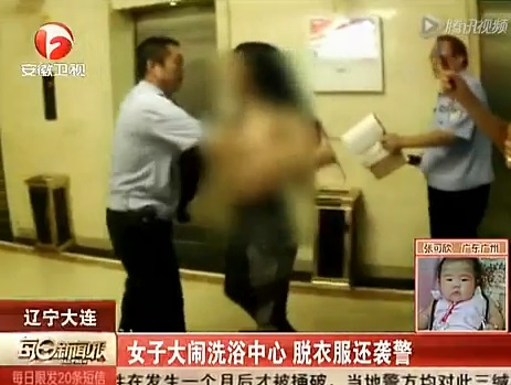 Topless woman in China
