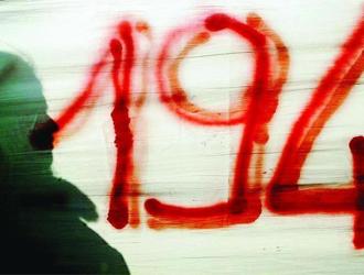 Aborto, in Italia calano le Ivg: nel 2012 -5% rispetto al 2011
