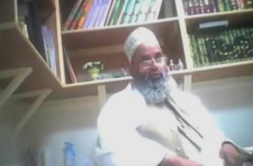 British_imam