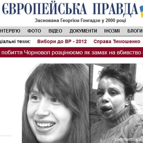 Tetiana Chornovil, reporter anti-Yanukovich, pestata a Natale vicino Kiev 02