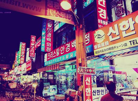Seul, tempio di turisti per il bisturi: tutti in Corea del Sud per ritocchino