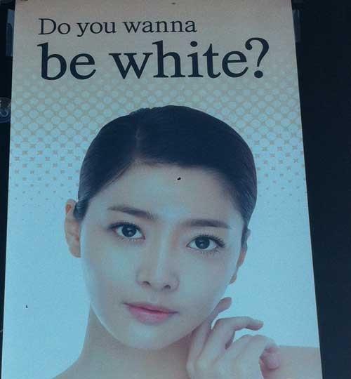 """Wanna Be White"""", la crema che sbianca la pelle"""
