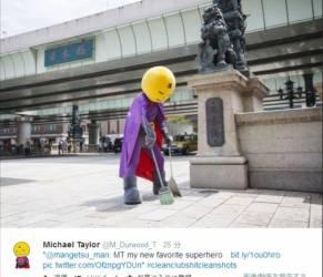 Mangetsu-man: supereroe giapponese lotta contro la sporcizia nelle strade (foto)