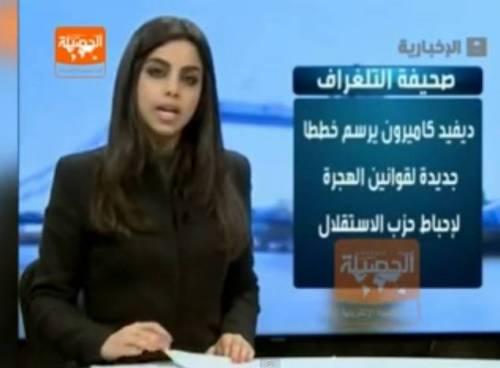 La giornalista senza velo alla tv di Stato: scalpore in Arabia Saudita