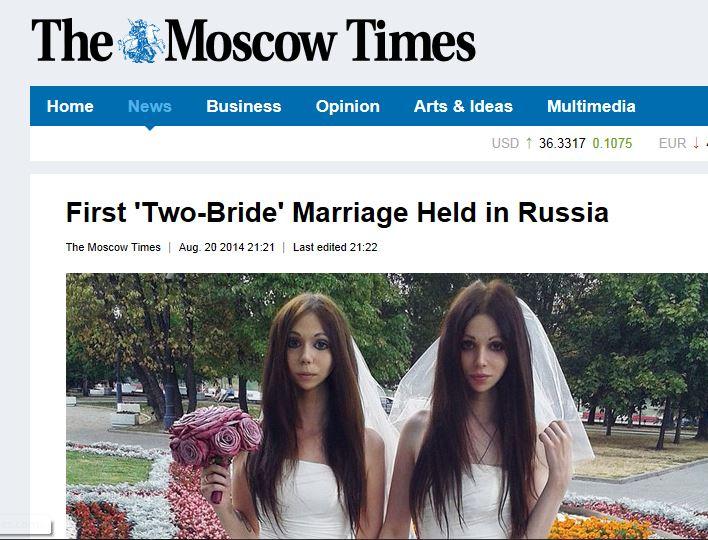 Russia: primo matrimonio fra due spose riconosciuto. Il motivo: una è uomo