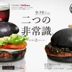 Kiru Burger, panino nero con formaggio...sempre nero