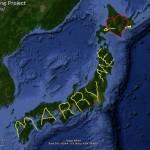 """""""Marry Me"""" scritto col Gps: proposta di matrimonio più grande della storia"""