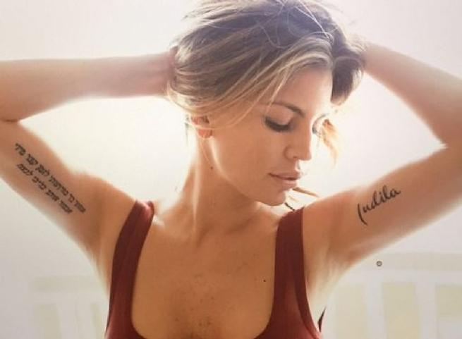 Claudia Galanti, un tatuaggio per ricordare la figlia Indila FOTO