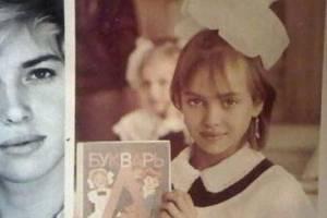 Irina Shayk da piccola: la foto pubblicata dalla modella su Instagram 1
