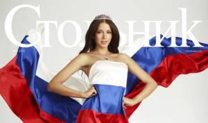Sofia Nikitchuk, Miss Russia 2015 posa nuda con bandiera: rischia il carcere