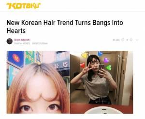 Frangia a forma di cuore: l'ultima tendenza delle ragazze sudcoreane FOTO