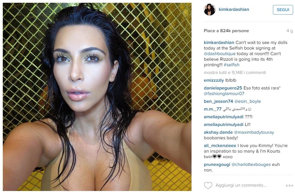 Kim Kardashian su Instagram: FOTO seno in vista, festeggia 42 milioni di fan