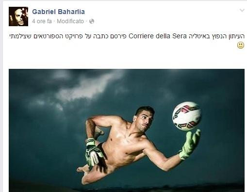 FOTO con atleti nudi è la prima volta in Israele 3