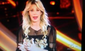 Grande Fratello, Alessia Marcuzzi: look terza puntata FOTO