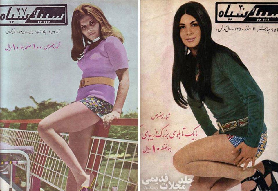 Iran, look donne prima del 1979 minigonne e volto scoperto7