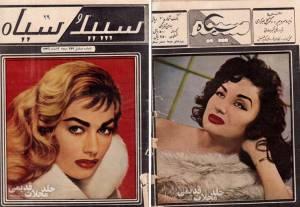 Iran, look donne prima del 1979 minigonne e volto scoperto9