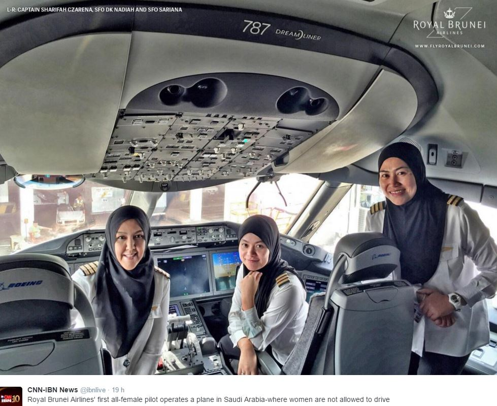 """Tre donne del Brunei volano in Arabia Saudita: """"Un sogno"""" FOTO"""
