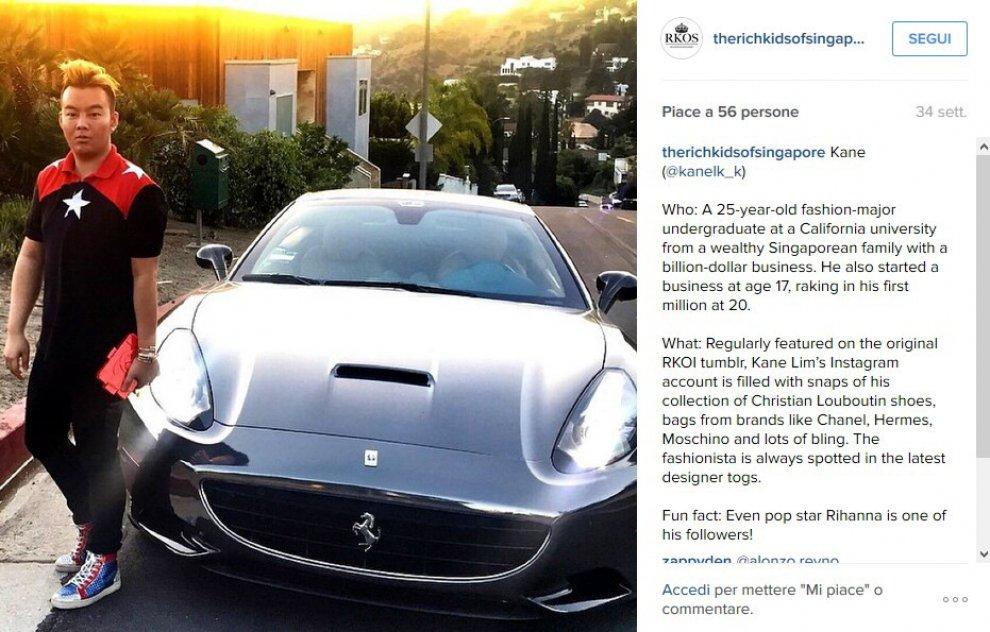 Rich Kids of Marocco e Singapore13