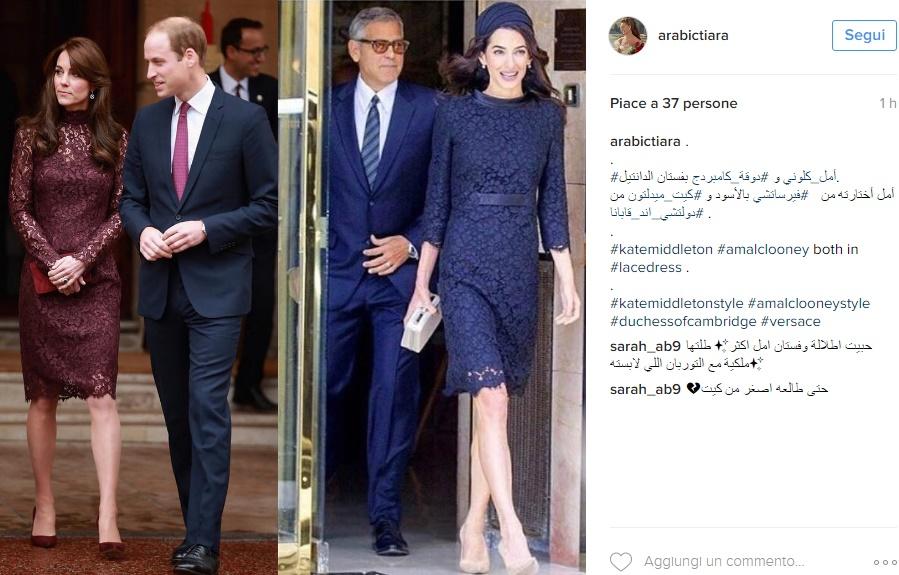 Kate Middleton, Amal Alamuddin le copia l'abito in pizzo FOTO