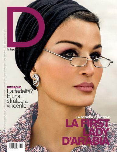Charlotte Casiraghi e la sceicca Mozah bint Nasser: look FOTO