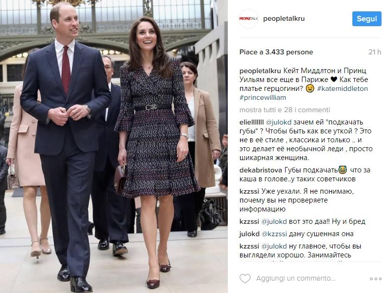 Kate Middleton disperata: la verità dietro il viaggio a Parigi