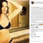 Romina Carrisi, sfogo amaro: la frase spiazza FOTO