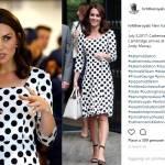 Kate Middleton capelli, nuovo look! Ci da un taglio... FOTO