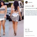 Kylie Jenner esagerata: top estremo e minigonna FOTO