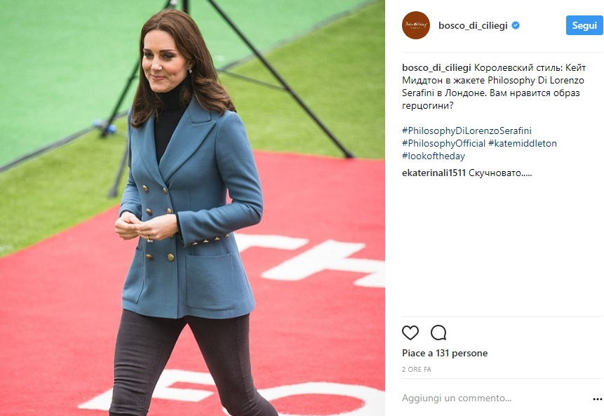 Kate Middleton casual chic: skinny e giacca FOTO