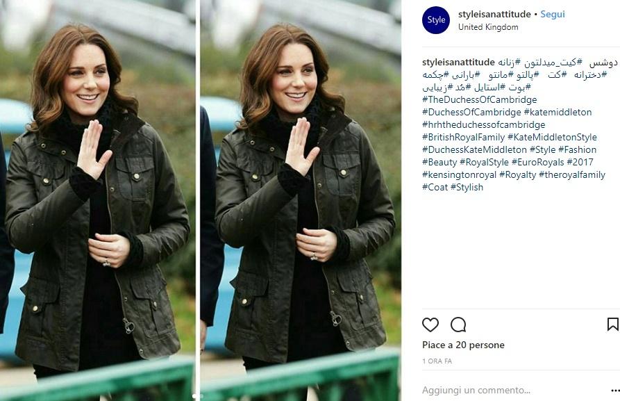 "Kate Middleton, famiglia reale preoccupata: ""Troppe..."""