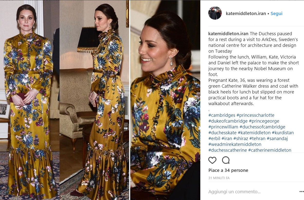 Kate Middleton, bellissima in abito lungo FOTO