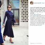 Charlene di Monaco, Rania di Giordania: look a confronto 5