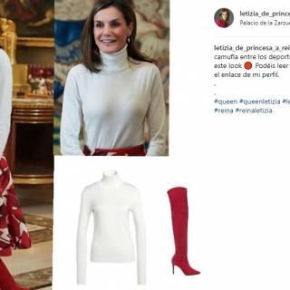 new concept 5c449 a206a FOTO Letizia Ortiz, gonna a fiori e stivali rossi per la regina