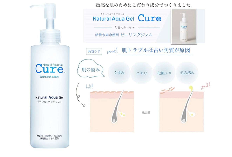 Il gel esfoliante venduto ogni 4,5 secondi in Giappone