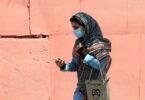 """In Iran arriva in """"Tinder"""" islamico per """"matrimoni duraturi e consapevoli"""""""